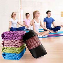 JIEMEIRUI Non Slip Yoga Mat Cover Towel Blanket Sport Fitness Exercise Pilates Workout HOT