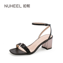 nuheel Women Sandals fashion Pumps party Summer High cover Heels lady Shoes black beige square heels high quality size 35-39