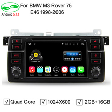 HD 2 Din 1024x600 2GB/16GB Quad Core Android 5.1.1 PC Car DVD GPS Radio For BMW 3 M3 E46 318i 320i 325i 328i Rover 75 MG ZT