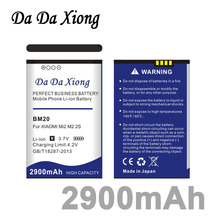 Da Da Xiong 2900mAh BM20 Battery for XIAOMI M2 MI2 M2S MI2S