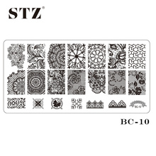 1PCS BC10 Nail Art Stamping Plates Fashion Sexy Lace Flower Image Decor Manicure Tools of Nails Stencil Templates DIY Polish