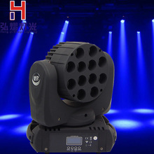 90w moving head beam Mini 7X12W Qwash RGBW 4in1 CREE LED Mini Moving Head for Disco / Bar/Stage Club DJ Party Light