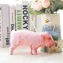 22CM Pink Pig Funny Artificial Pig Doll Children Novelty Item Creative Gift The Kawaii 3D Pigs Plush Toy For Baby Kids(China)