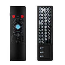 Mini Wireless Keyboard With Remote Mouse Combo 2.4GHz Touchpad Combo for Android TV Box HTPC IPTV PC EM88(China)