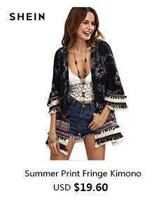 kimono160613502