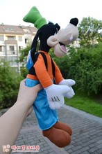 50cm Free shipping Mickey Mouse Clubhouse Goofy plush toys, puppy dog Pluto Donald Duck doll