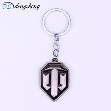 Fashion Llaveros Keychain Metal World of Tank Key Chain Tanks flag Key Chain Cool Jewelry Wholesale/Retail Gift for Men -50(China)