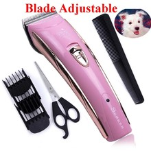 Pet Dog Hair Trimmer Rechargeable Electric Clipper Grooming Brush Rake Comb Long Short hair Adjustable stainless Blade 8202