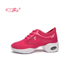 latest models sasha genuine mesh Modern  Dance shoes Sneakers for woman air cushionSports shoes T11