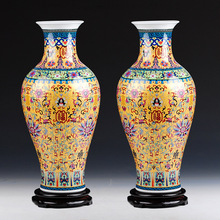 Luxury Jingdezhen Antique Longevity Porcelain Enamel Floor Vase Classical Decoration Large Chinese Vases Ancient Palace Vases(China)