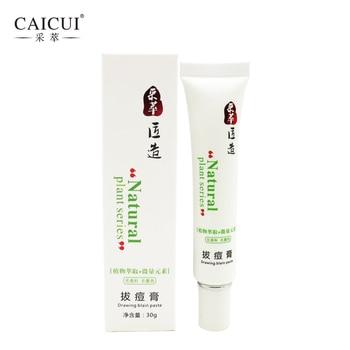 2016 new pore trattamento anti acne rimozione della cicatrice crema per il viso crema di bellezza che imbianca cura della pelle crema idratante cura del viso senza età caicui