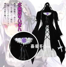 Anime Rozen Maiden Mercury Lamp Cosplay Costume Dress+Blouse+Skirt Waist+ Neck+Legs+Hair ornaments+Free Shipping G