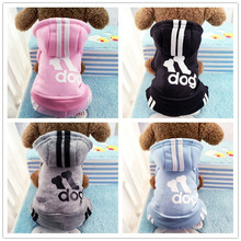 Free shipping 4 legs Dog Pets coats,puppy dog hoodie dog winter sweater costumes size XS -XXL 6 colors(China)