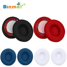 NEW ! Best price ! 4 colors Replace Ear Pads Cushions Leather for Beats By Dre Solo3 Solo 3.0 Headphones top quality apr12