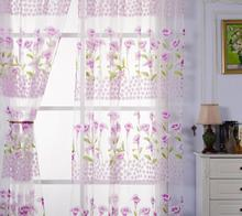 Fashion Calla Window Curtains Solid Color Window Treatment Panels Door Drape#89