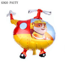 GOGO PAITY New dog balloon helicopter shape aluminum balloon children's holiday party decoration balloon high quality(China)