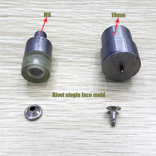 6mm-15mmOne side rivet installation tool. Hand press. Button. Eyelets. Mold. Clothing & Accessories.(China)