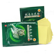New 16pcs Vietnam White Tiger Pain Relief Plaster Muscle Shoulder Pain Tiger Balm(China)