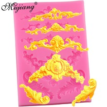 European Style Relief Lace Silicone Molds Fondant Cake Chocolate Mold Kitchen Baking Cake Border Decoration Tools CT375(China)