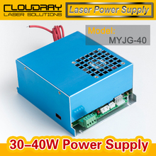 35-50W CO2 Laser Power Supply for CO2 Laser Engraving Cutting Machine MYJG-40