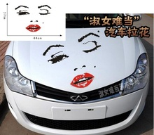 Big and Small Size Cartoon Classical Film Star Car Stickers Personality Window Fuel Cap Waterproof World Beauty