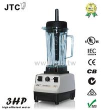 Commercial blender with PC jar, Model:TM-767, Grey, free shipping, 100% guaranteed, NO. 1 quality in the world
