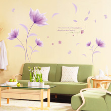 2017 New 90*60cm 1pc DIY Purple Flowers Environment Layout TV Background Wall Decoration Removable Wall Stickers(China)