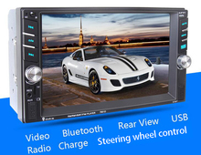 2 dinCar Radio 2din autoradio Stereo Player Bluetooth Phone AUX-IN MP3 FM/USB/1 Din/remote control 12V Car Audio Auto radio