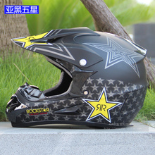 Motorcycles Accessories & Parts Protective Gears Cross country helmet bicycle  racing  motocross downhill bike helmet akt-125