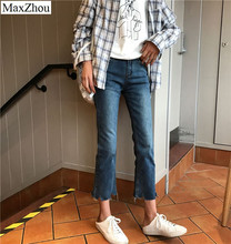 2017 New Summer Trousers All-match Gap Washes Jeans Loose Thin Waist Pants Nine