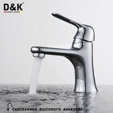 D&K Basin Faucets Chrome Brass Single Handle Hot and cold water tap DA1342141(China)
