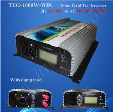 High quality tie grid inverter 1000w wind dc to ac 22v-60v 90-130V/190-260V