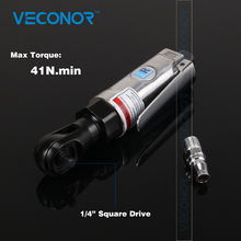 "Veconor 1/4"" Dr. drive air pneumatic powered ratchet impact socket wrench power right angle tool 41N.Min"