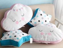 Cartoon Smile Cloud Star Cushion Pillow Baby Calm Sleep Dolls Nordic Kids Room Decor Girl Stuffed Decorative Toys Photo Props(China)
