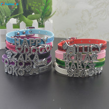 10MM Bling Personalized Pet Dog Cat Collar and Leash lead with Free Name Buckle Customized Puppy Cat Collar