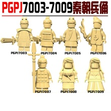 Building Blocks PGPJ7003-7009 Single Sale Golden MOC Dynasty Qin Terracotta Warriors and Horses Accessories Bricks Children Toys(China)