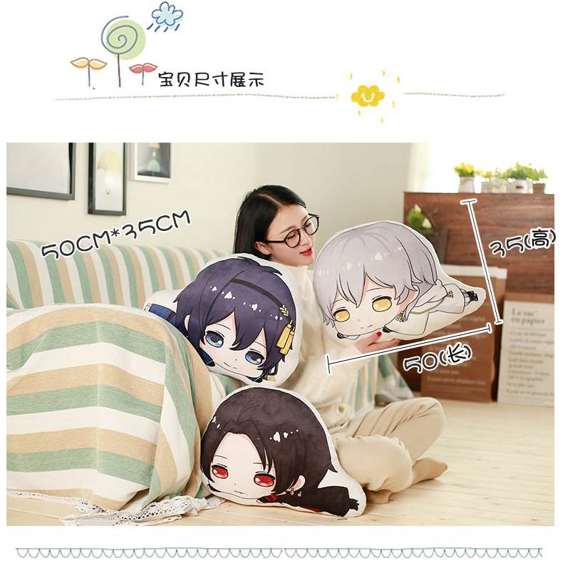 Touken Ranbu Online Cute yamatonokami yasusada Soft Pillow Cute Cushion 35*35cm