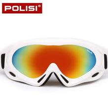 POLISI P-301-PI Children Ski Boys Girls Kids Ski Goggles Snowboard Ski Glasses Sunglasses Kid's Winter Skate Anti-UV Glasses