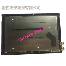 New LCD Assembly For Microsoft Surface Pro 4 (1724) LTN123YL01-001 LCD Screen with touch digitizer Assembly