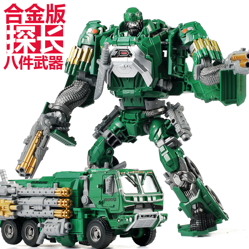 WEI JIANG Transformation toy King 4 hornet inspector alloy version of the deformation of the robot dinosaur toy boy<br>
