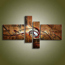 Abstract Geometric Brown Oil Painting Canvas Wall Art Modern Hand Painted Graffiti Acrylic Paintings Home Decor Picture 4 Panel
