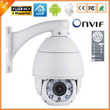 H.265 4MP IP Camera PTZ Speed Dome Camera IP 4X Auto Zoom HI3516D + 1/3'' OV4689 4MP 2592*1520 ONVIF 2.0 8PCS Nano LED Board