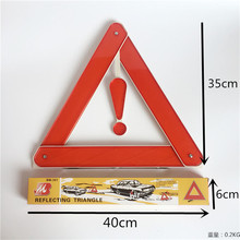 New Folding Car Emergency Tripod Reflective Automobile Traffic Warning stop sign Dropship 170911