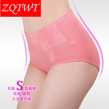 ZQTWT 2017 Seamless Lace High Waist Underwear Women Plus Large Code Calcinha Sexy Briefs Abdomen Soft Comfortable Panties 4NK038(China)