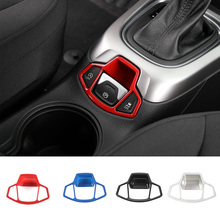 ABS Electronic Hand Brake Decorative Frame Cover Trim For Jeep Jeep Compass 2017