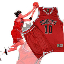 Japan Anime Cosplay SLAM DUNK Set Costume Sakuragi Hanamichi Jersey Shohoku School Team 1-15 Tops manga