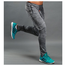 Men Running Pants Sportswear Fitness Legging Sports Football Sweatpants Gym Trousers Solid Polyester Training Long K602(China)