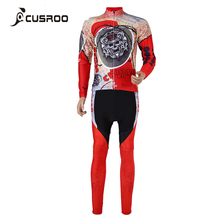 CUSROO 2017 New Wicking men's Cycling Jersey Set long-sleeved mountain bike cheap cycle clothing specialized cycling clothing