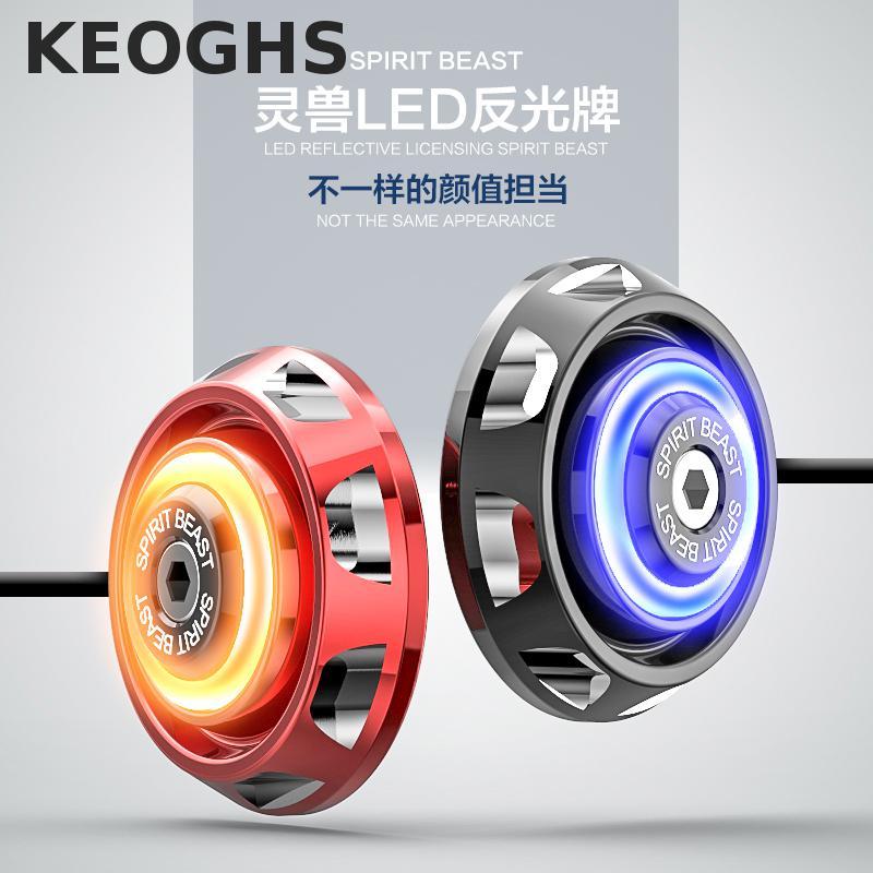Keoghs Motorcycle Reflective Licensing/license/plate Personality Decoration Quality Cnc Aluminum For Honda Yamaha Kawasaki  Ktm<br>