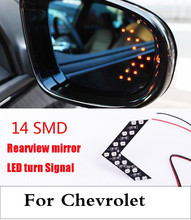 Set LED Arrow Panel Car Rear View Mirror Indicator Light For Chevrolet Aveo Blazer Camaro Caprice Captiva Cavalier Celta Classic